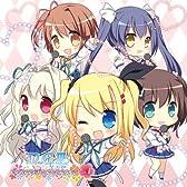 D.C.III ~ダ・カーポIII~ キャラクターソングコレクション Vol.1