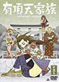 有頂天家族 (The Eccentric Family) 第五巻 (vol.5) [DVD]