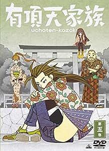 有頂天家族 (The Eccentric Family) 第五巻 (vol.5) [DVD]