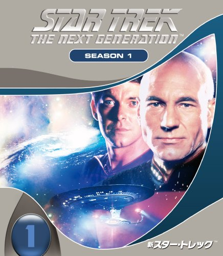 新スター・トレック シーズン1<トク選BOX> [DVD]の詳細を見る
