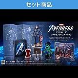 【専売】Marvel's Avengers(アベンジャーズ)リアッセンブルエディション PS4