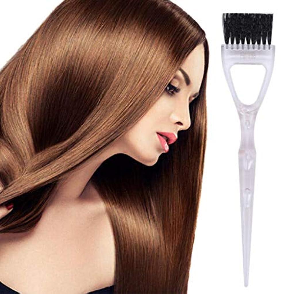 のぞき穴暴露理想的染毛ブラシヘアブラシサロンコームヘアカラーブラシ染めトーンツールキット、カラーケアの染毛ケラチン