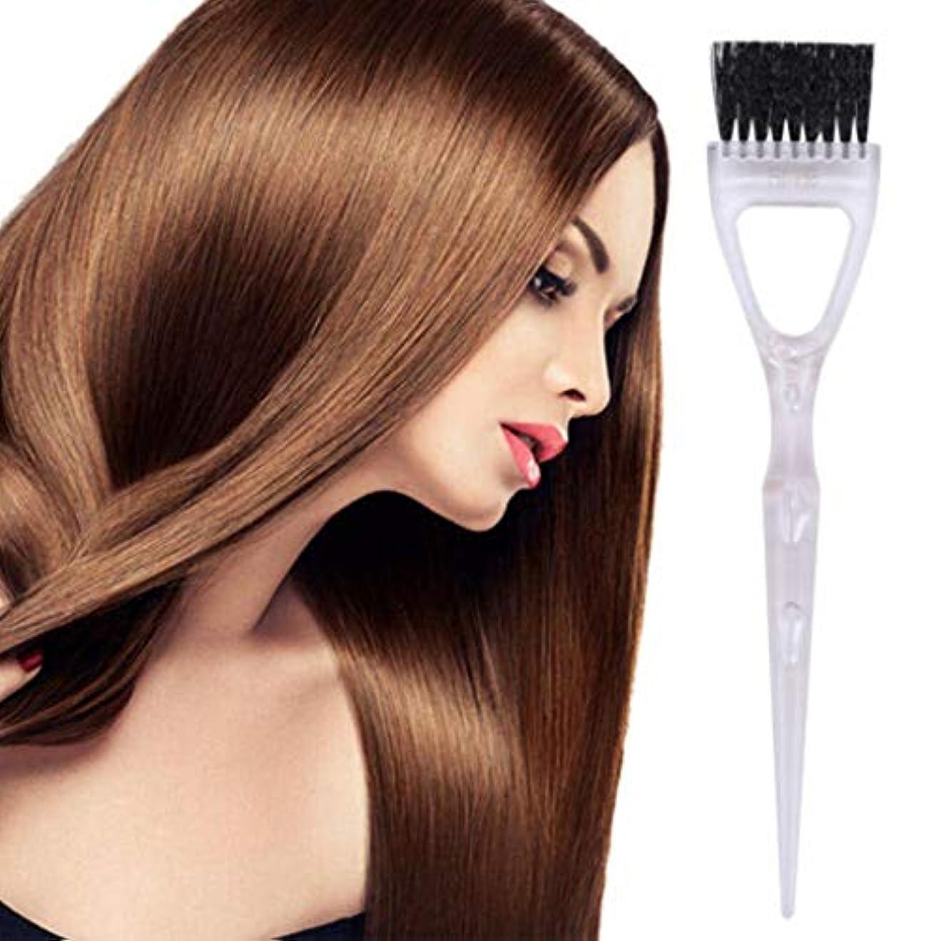 抵抗力がある落花生チャネル染毛ブラシヘアブラシサロンコームヘアカラーブラシ染めトーンツールキット、カラーケアの染毛ケラチン