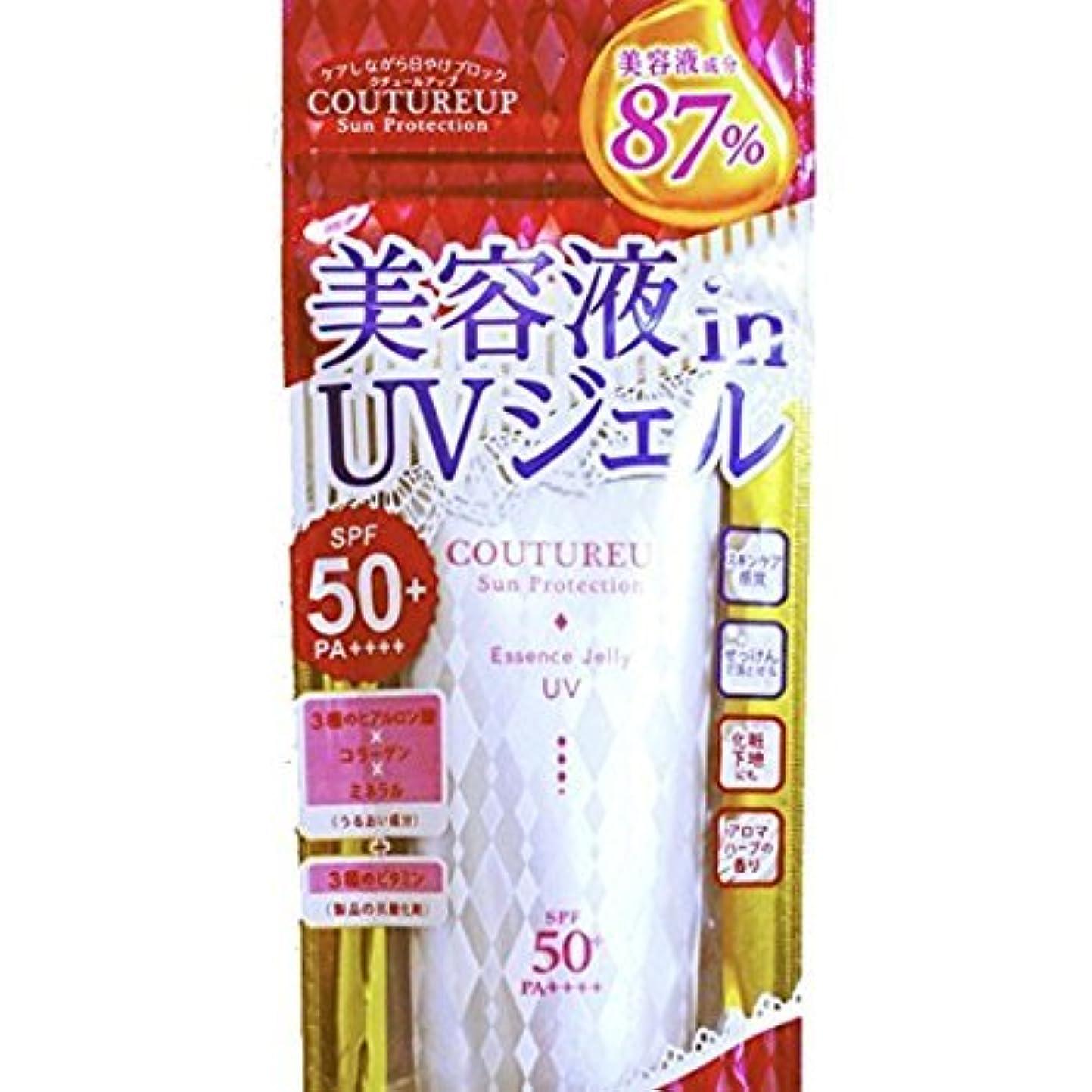 ひまわり蛾苦行美容液 in UVジェル SPF50+/PA++++ 65g 美容液成分87% 日焼け止め&化粧下地