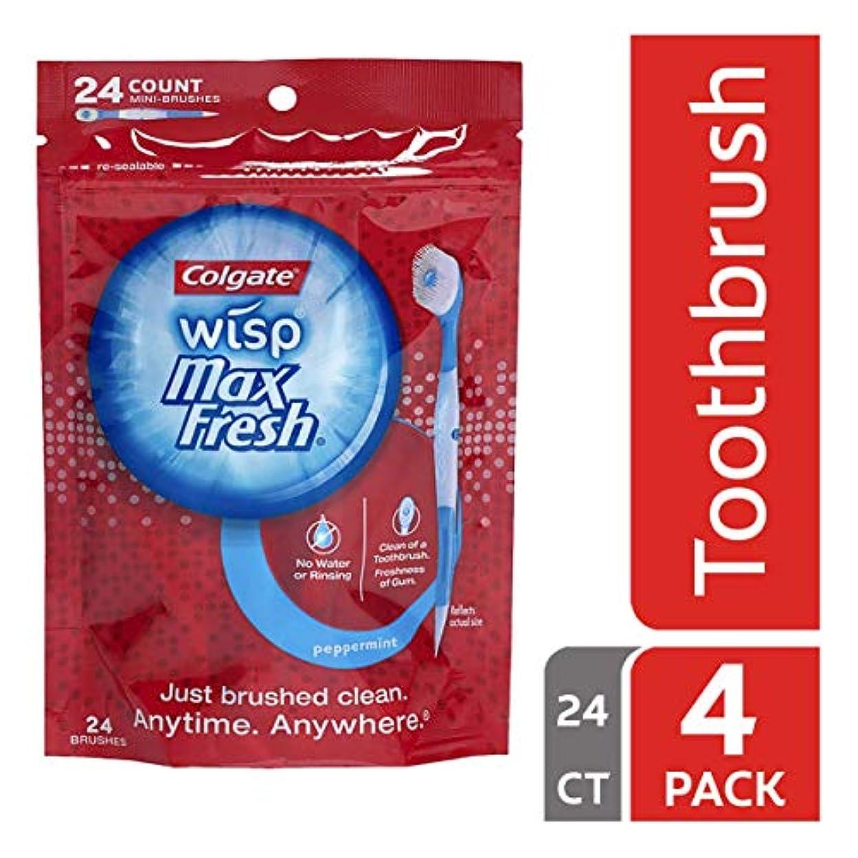 パキスタン人拍手する複雑でないColgate Max Fresh Wisp使い捨てミニ歯ブラシ