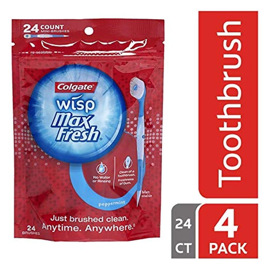 オフセットベーカリー肘Colgate Max Fresh Wisp使い捨てミニ歯ブラシ