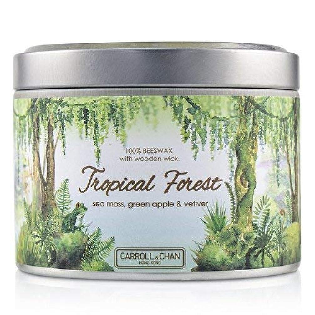 両方軽蔑日キャンドル?カンパニー Tin Can 100% Beeswax Candle with Wooden Wick - Tropical Forest (8x5) cm並行輸入品