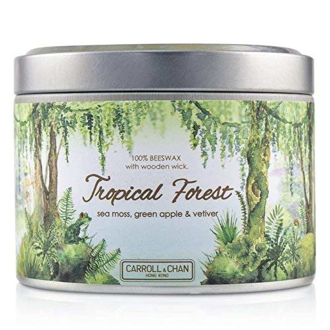 大型トラックボーダースキニーキャンドル?カンパニー Tin Can 100% Beeswax Candle with Wooden Wick - Tropical Forest (8x5) cm並行輸入品