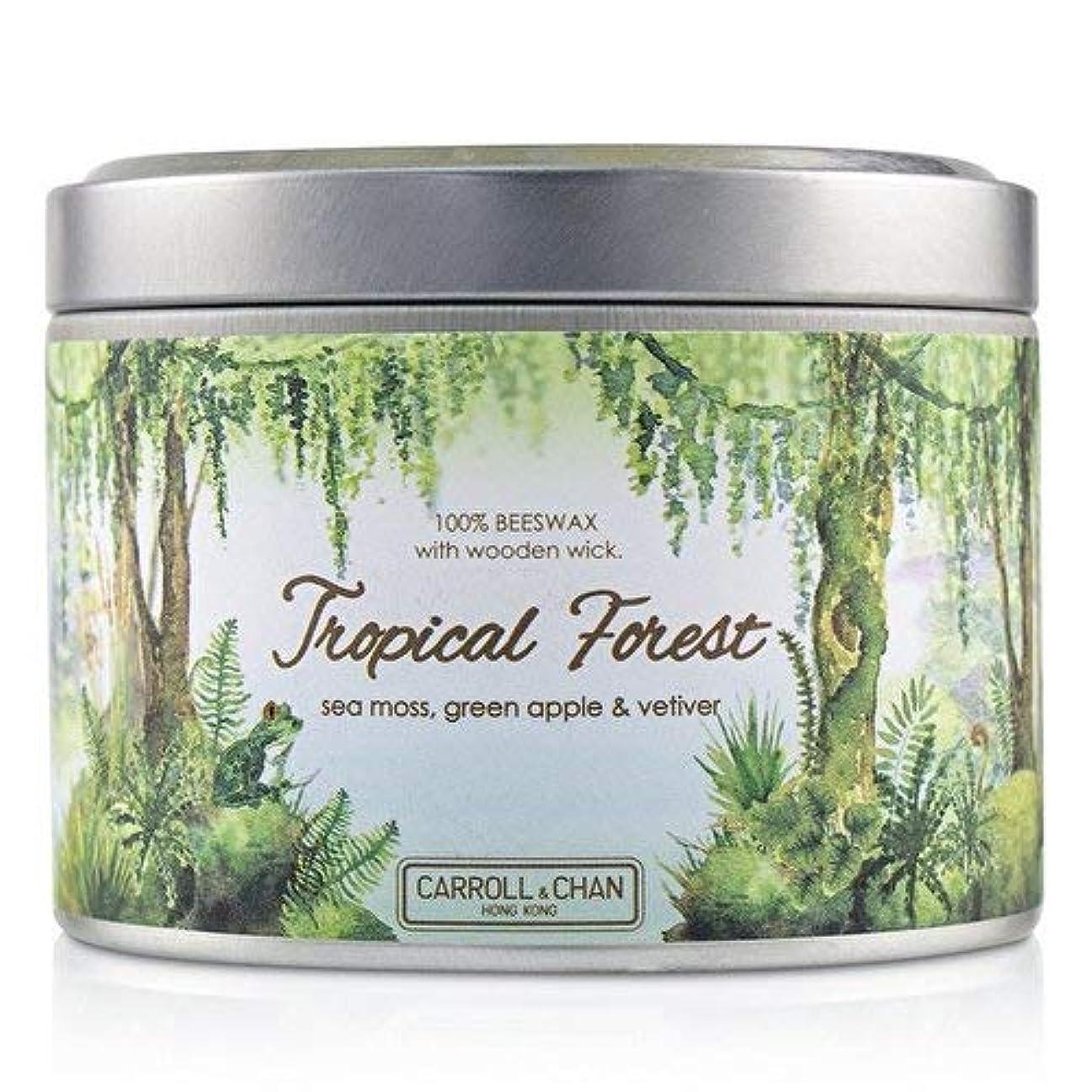 ダウンタウンジャム虐殺キャンドル?カンパニー Tin Can 100% Beeswax Candle with Wooden Wick - Tropical Forest (8x5) cm並行輸入品