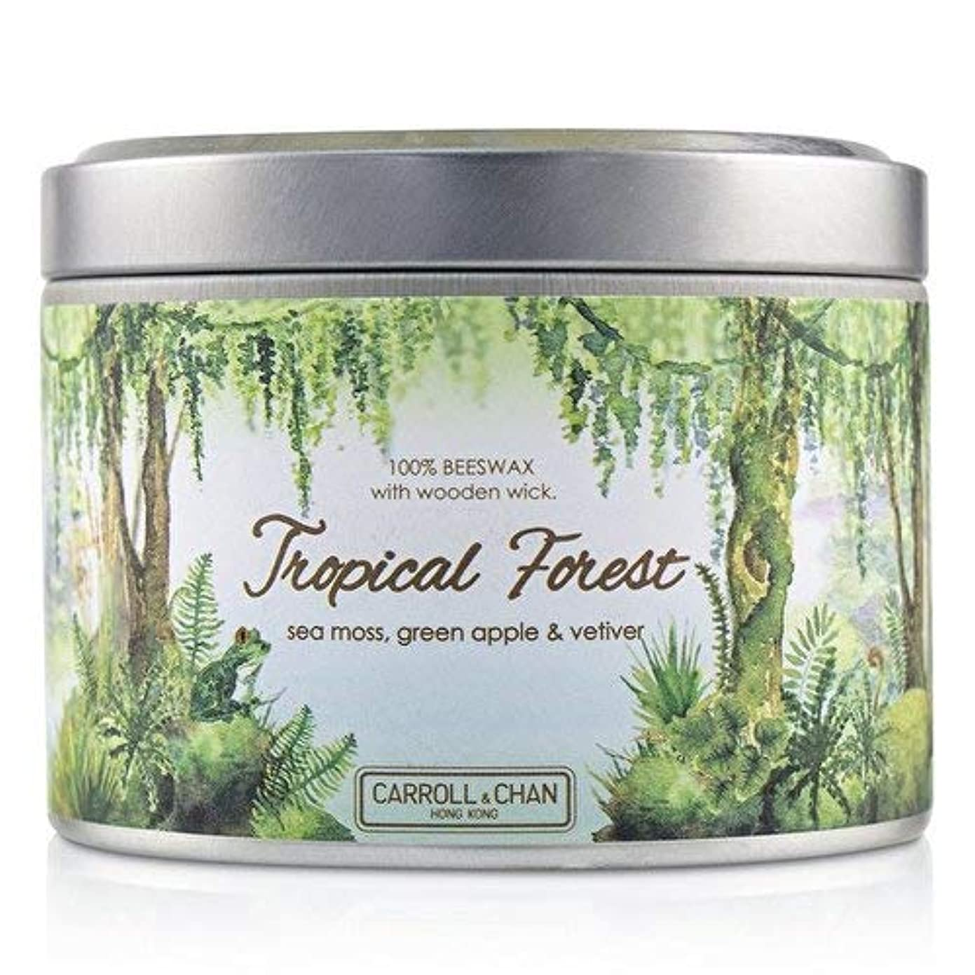ポット罪香ばしいキャンドル?カンパニー Tin Can 100% Beeswax Candle with Wooden Wick - Tropical Forest (8x5) cm並行輸入品