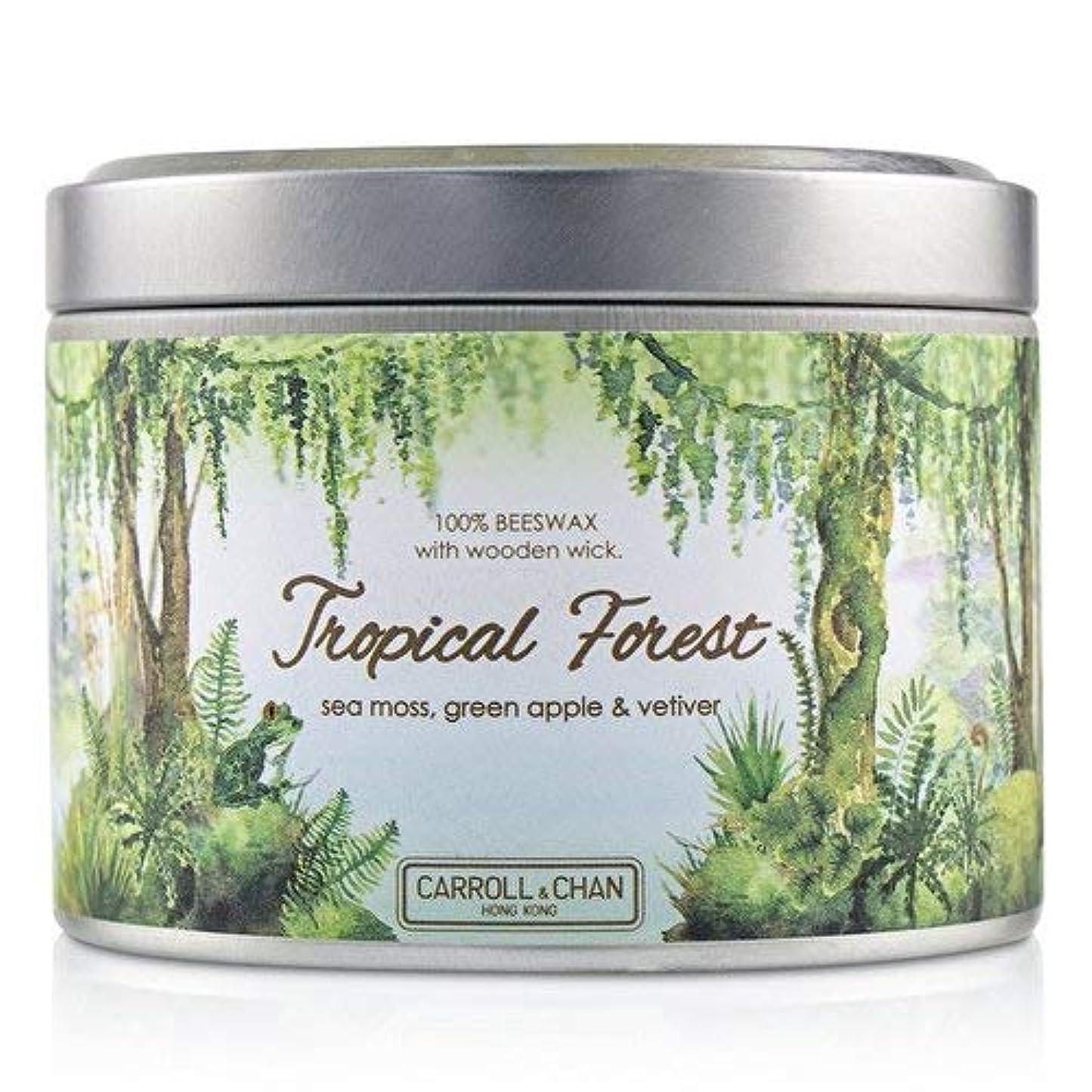 変換以上感嘆符キャンドル?カンパニー Tin Can 100% Beeswax Candle with Wooden Wick - Tropical Forest (8x5) cm並行輸入品