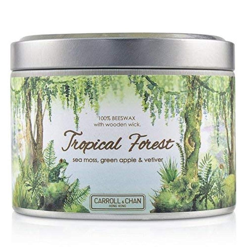 鉱石連続した宝キャンドル?カンパニー Tin Can 100% Beeswax Candle with Wooden Wick - Tropical Forest (8x5) cm並行輸入品