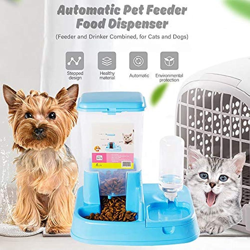 Rakuby 自動ペット フィーダ 犬 食糧ディスペンサー 水ディスペンサー 猫 猫 水 噴水
