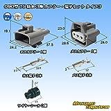 住友電装 090型 TS 防水 3極 カプラー・端子セット タイプ3
