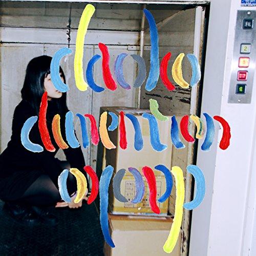 【DAOKO】歌詞が人気!おすすめ曲ランキングTOP10!独特な歌詞を解説☆1位はやっぱり打上花火?の画像