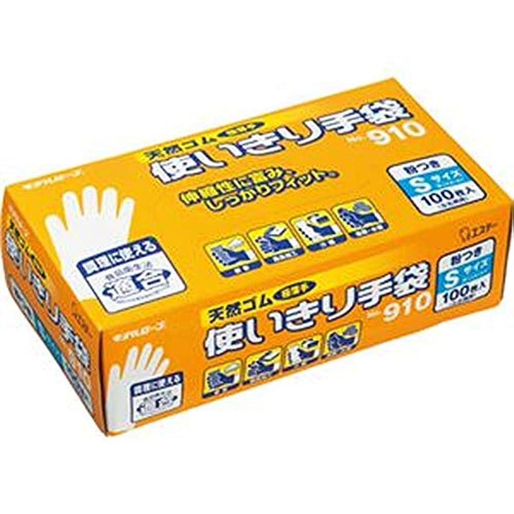 熱心なりんごウミウシ- まとめ - / エステー/No.910 / 天然ゴム使いきり手袋 - 粉付 - / S / 1箱 - 100枚 - / - ×5セット -