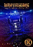 LIVE TOUR 2017 MUSIC COLOSSEUM(DVD2枚組)(初回盤)(DVD全般)