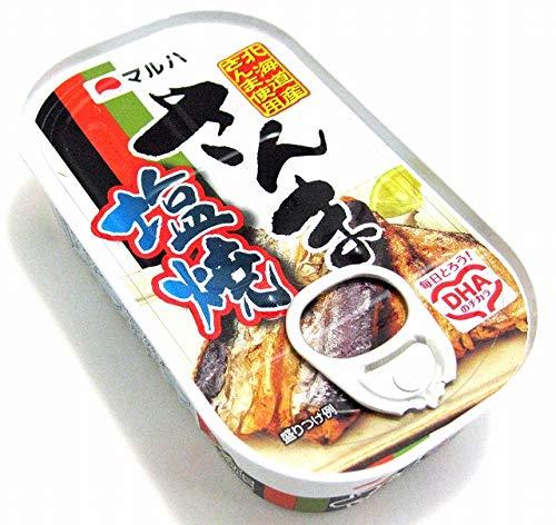さんま塩焼き 缶詰 1缶 マルハニチロ さんま 塩焼き 缶詰め サンマ塩焼 さんま缶 サンマ缶 さんま塩焼 さんま さんま缶詰 サンマ缶詰