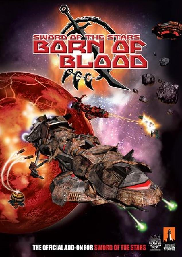 アマチュア少し蒸気Sword of the Stars: Born of Blood (輸入版)