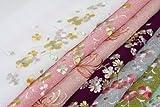 ≪和装≫ ちりめん 刺繍衿 おまかせ3枚セット 半衿 日本製