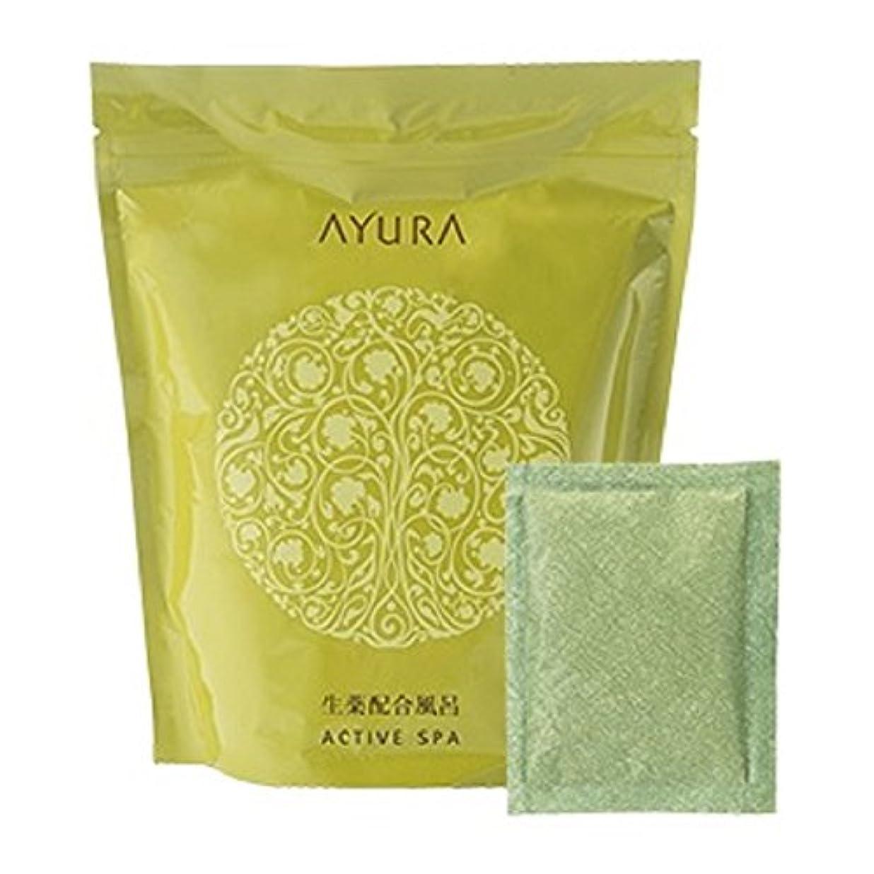 葉っぱ哀れなバタフライアユーラ (AYURA) アクティブスパα 30g 10包入 (医薬部外品) 〈薬用 入浴剤〉