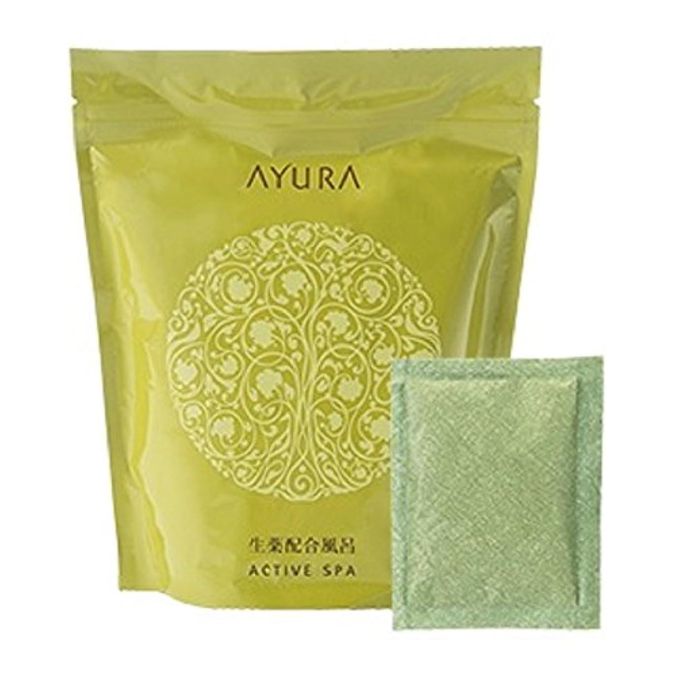 現実的レジデンスとげアユーラ (AYURA) アクティブスパα 30g 10包入 (医薬部外品) 〈薬用 入浴剤〉
