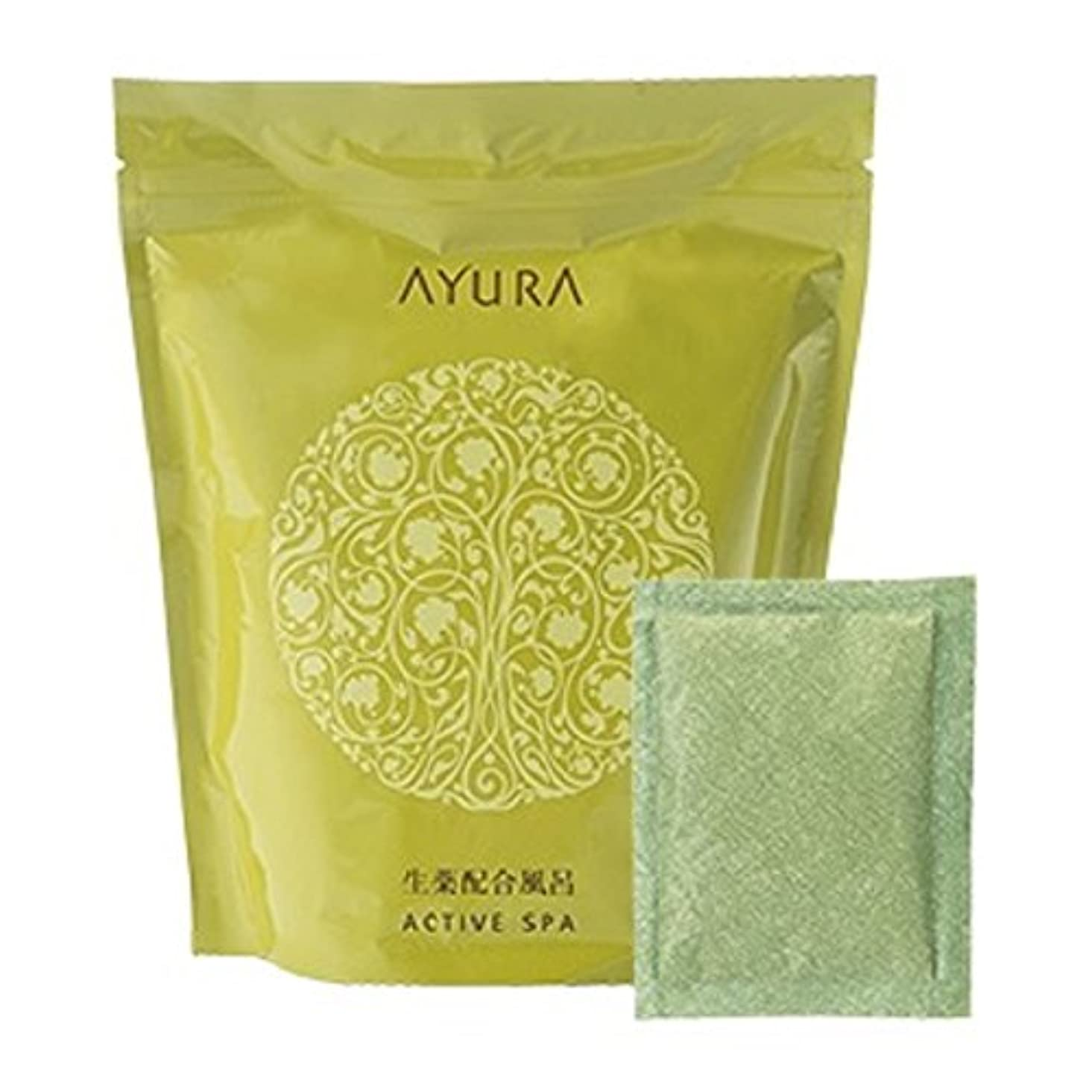 悲惨風邪をひく事アユーラ (AYURA) アクティブスパα 30g 10包入 (医薬部外品) 〈薬用 入浴剤〉