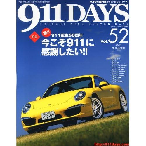 911DAYS (ナインイレブンデイズ) Vol.52 2013年 07月号 [雑誌]