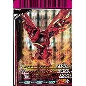 【シングルカード】仮面ライダーガンバライド S1弾 仮面ライダーオーズ タジャドルコンボ SR