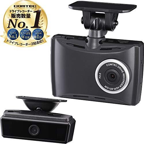 コムテック ドライブレコーダー HDR-951GW 2カメ安全運転支援 日本製&3年保証