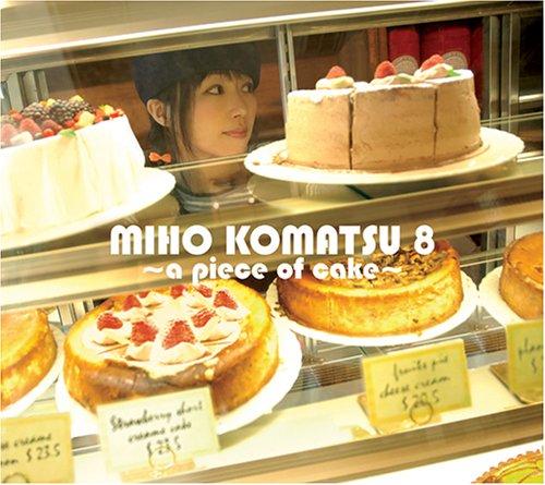 小松未歩8~a piece of cake~の詳細を見る