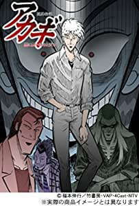 闘牌伝説アカギ DVD-BOX 羅刹の章