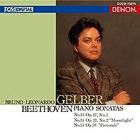 ベートーヴェン:ピアノ・ソナタ集[2] 第13番/第14番《月光》/第15番《田園》