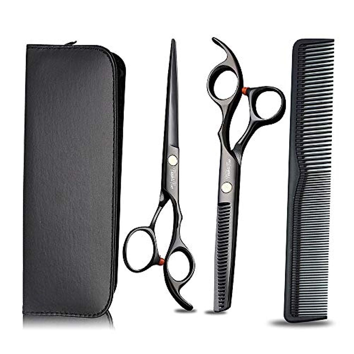 悲観主義者だらしない製品プロの理髪はさみと髪の洗練はさみをサロンの理髪店と家庭用に設定、黒