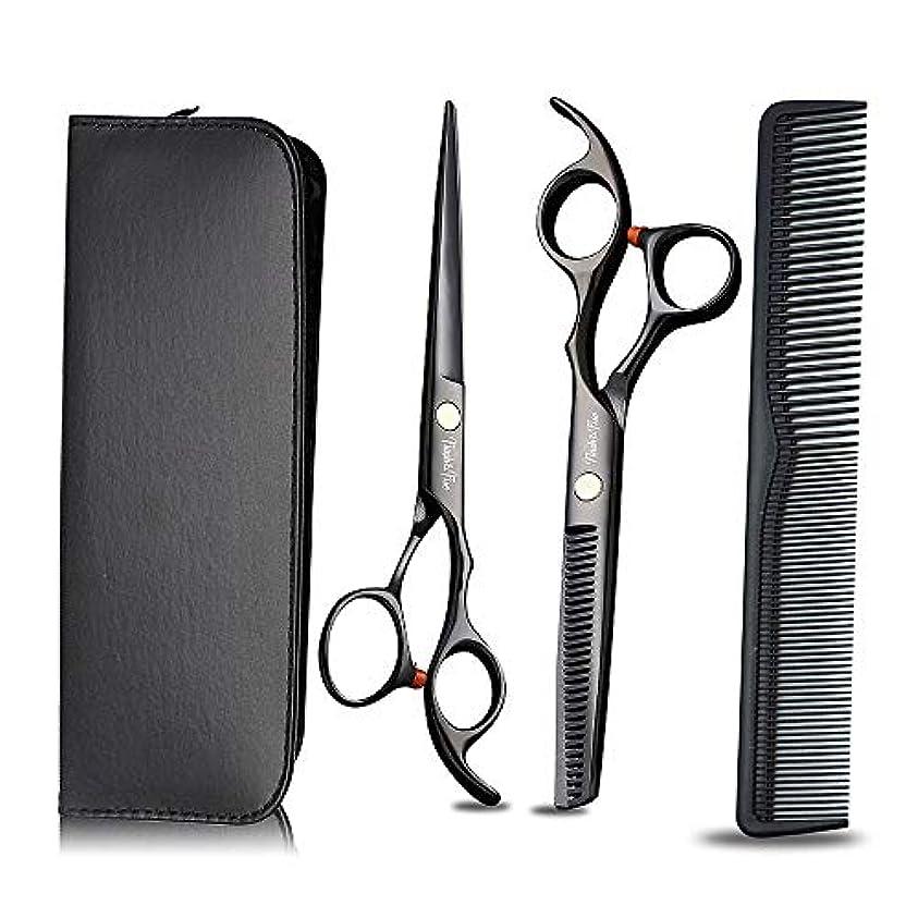 モトリー皿教えてプロの理髪はさみと髪の洗練はさみをサロンの理髪店と家庭用に設定、黒