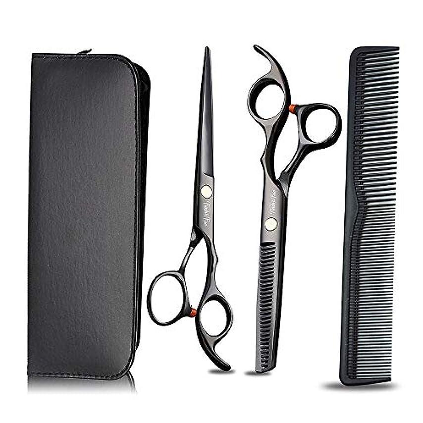 パトワベアリングサークル分布プロの理髪はさみと髪の洗練はさみをサロンの理髪店と家庭用に設定、黒