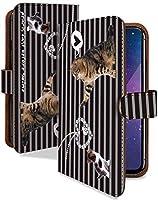 Xperia Z4 SO-03G ケース 手帳型 二匹 ねこ ブラック ねこ柄 ストライプ スマホケース エクスペリアZ4 手帳 カバー XperiaZ4 so03g so03gケース so03gカバー 猫 ネコ キャット 猫柄 アクセ [二匹 ねこ ブラック/t0363c]