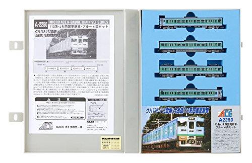 Nゲージ A2250 113系・JR四国更新車・ブルー4両セット