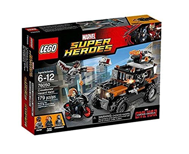 レゴ (LEGO) スーパー?ヒーローズ クロスボーンズの強奪 76050