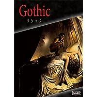 ゴシック Gothic