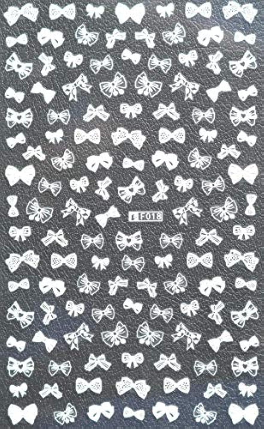 家畜愛人妊娠した【jewel】人気 ネイルアート シール 1枚 ステッカー デコ 花 薔薇 バラ フレーム ネコ 猫 CAT リボン (F018, 白)