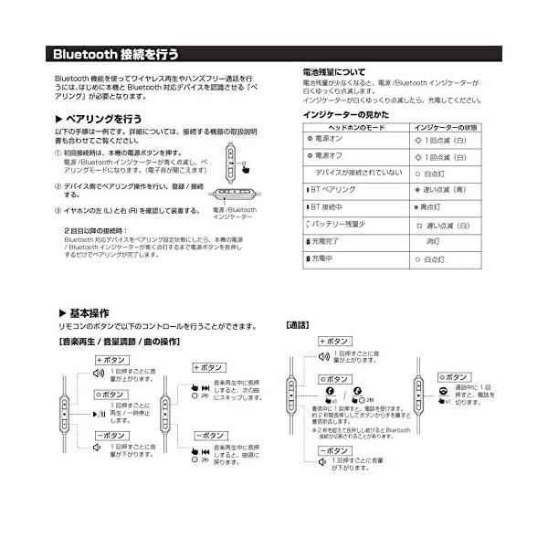 JBL T110BT Bluetooth イヤ...の紹介画像5