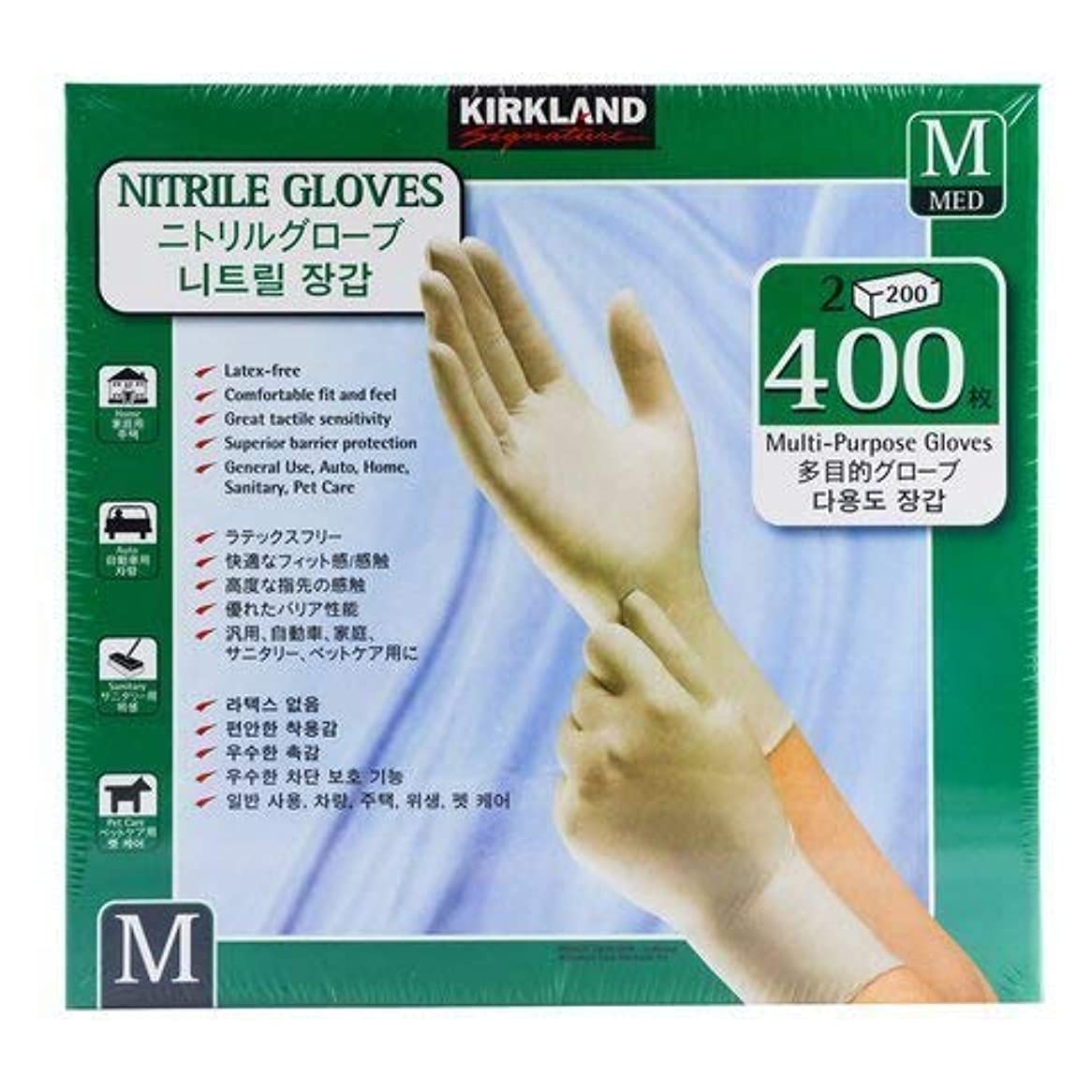 絶縁するケイ素楕円形ニトリル手袋 M 400 個 1個