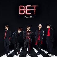 BET(初回フラッシュプライス盤)