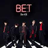 It's not over♪Da-iCEのCDジャケット