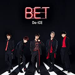 Blackjack♪Da-iCE