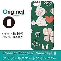 iPhone 5 ケース / iPhone 5S / iPhoneSE ケース アイフォン 5 / 5s / SE 用 カバー (iPhone5 / iPhone5S /iPhoneSE) キャラクター 007 スマホケース スマホカバー 完全受注生産(マット仕上バンパー付)