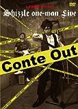 「しずる単独コントライブ Conte Out[YRBN-90532][DVD]」