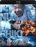 いぬやしき スタンダード・エディションBlu-ray[Blu-ray/ブルーレイ]