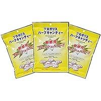 高濃度配合 プロポリス のど飴 ブラジル産 プロポリスハーブキャンディー 30包入り (ハーブキャンディー3袋)